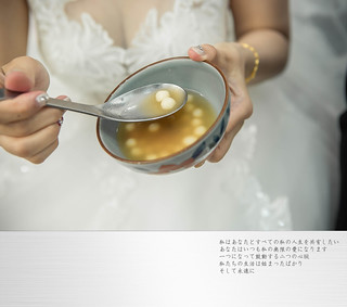 0070 | by IS LOVE YOU婚禮紀錄、潘彼得婚禮紀錄
