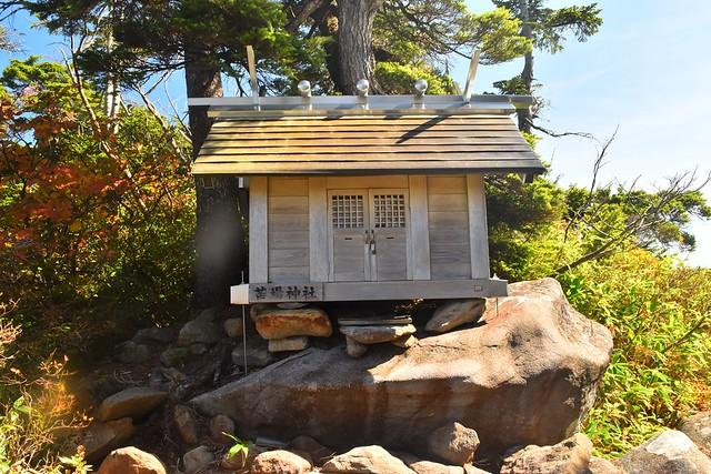 苗場山神社