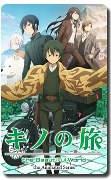 Kino no Tabi: The Beautiful World Episodios Completos Online Sub Español