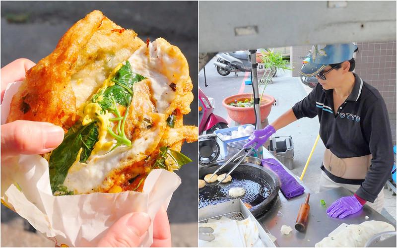 梅亭街蔥油餅│牛肉餡餅+蘿蔔絲餅兩小時預定完售!網推薦隱藏版蔥油餅