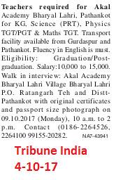 Akal Academy ,Teacher, Pathankot