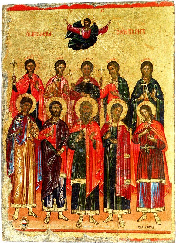 Десять святых мучеников Критских: Феодул, Саторнин, Евпор, Геласий, Евникиан, Зотик, Помпий, Агафопус, Василид и Еварест