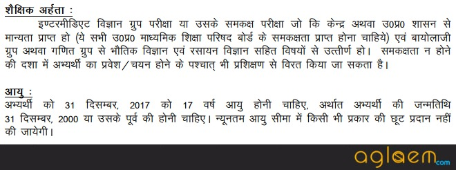 UP State Medical Faculty Paramedical Admission 2017 18