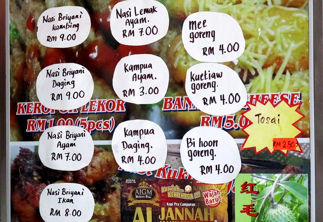 Sri Pelita Cafe price tags