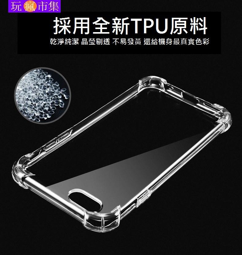 For華碩 ZenFone5 5Z ZS620KL ZE620KL手機保護殼 防摔殼 皮套 保護套 氣墊殼 空壓殼 透明
