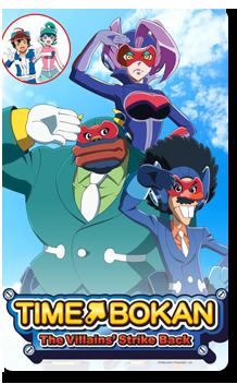 Time Bokan – Gyakushuu no San Akunin Episodios Completos Online Sub Español