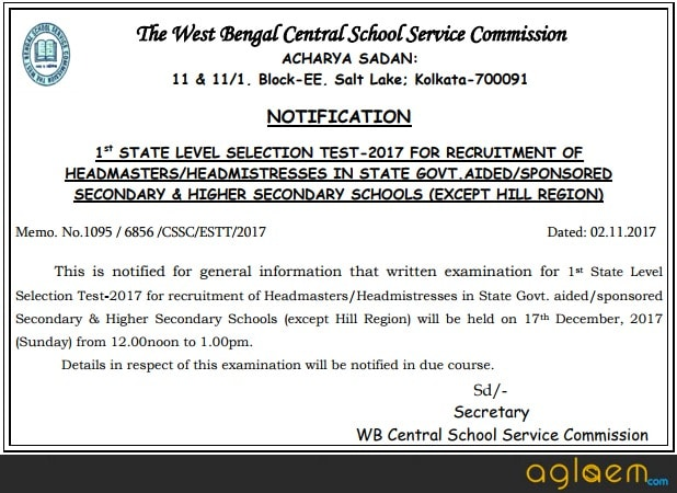 WBSSC Headmaster Admit Card 2017