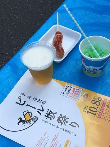 恵比寿ビール坂祭り 2017.10.8