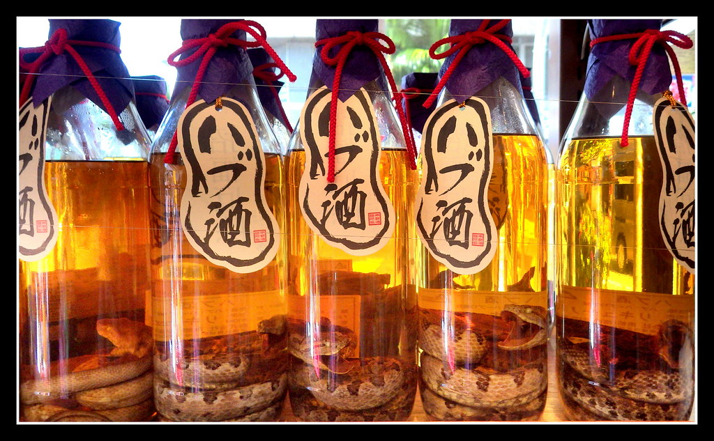 Pit Viper In Rice Whiskey Quot Habu Sake Quot In Okinawa Japan