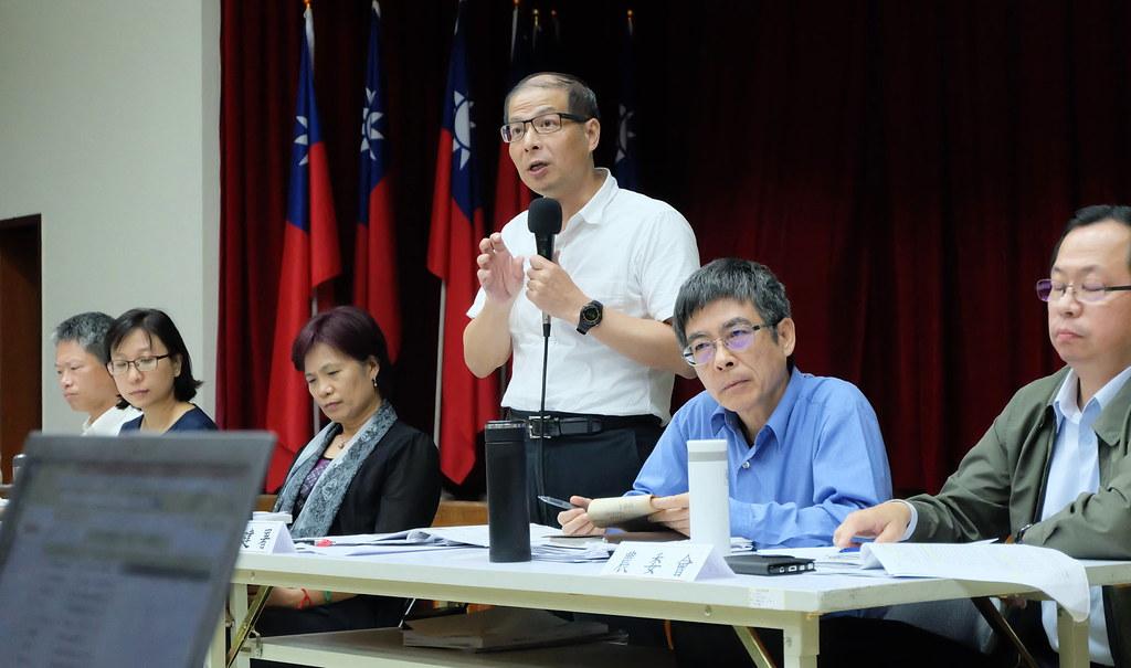 20171102 全國國土計畫公聽台北