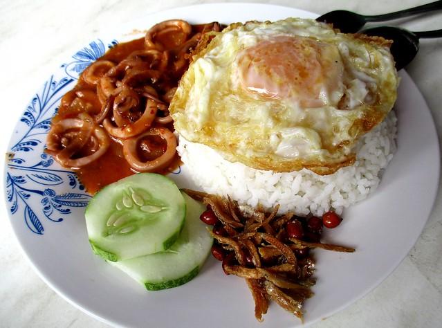 Bateras Food Court sambal sotong nasi lemak