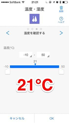 MESH 温度21度