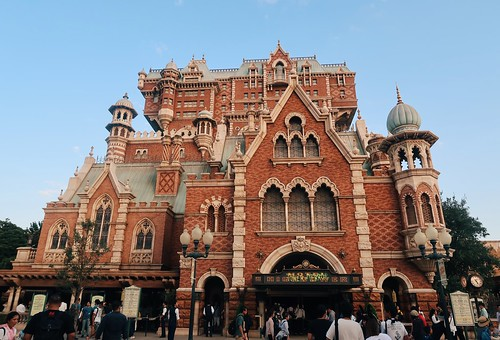 Untitled | by Danica Gilbuena