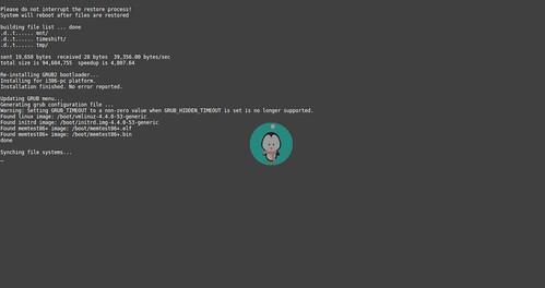 timeshift-snapshot-restore_orig