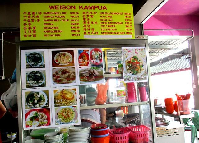 Bateras Food Court Weison kampua stall