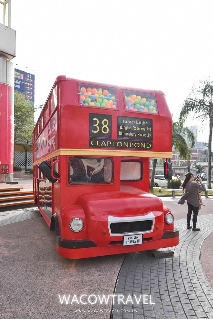 台南雙層巴士扭蛋機