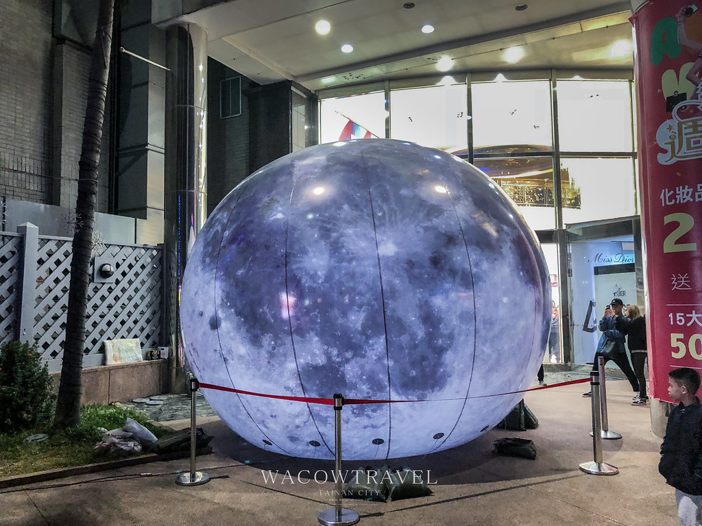 台南轉蛋機月亮