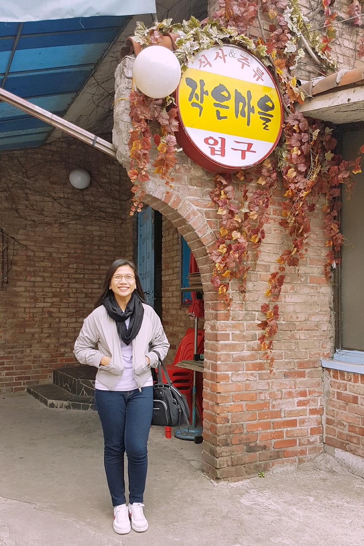 bok chicken korea
