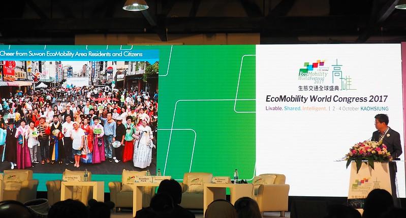 水原市市長分享2013第一屆生態交通全球盛典的後續政策和改變。攝影:李育琴。