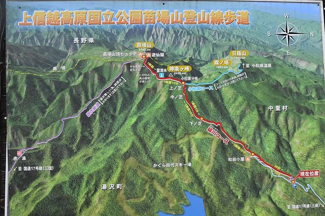 苗場山・祓川コース登山地図