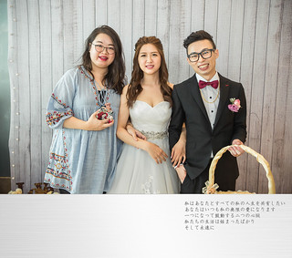 0141 | by IS LOVE YOU婚禮紀錄、潘彼得婚禮紀錄