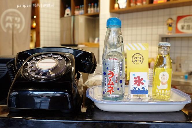 38133241941 5e6abef64e b - paripari 喫茶 | 超療癒散步甜食,富士山刨冰、雪花冰 波蘿麵包,50年代復古裝潢一秒穿過時光隧道!