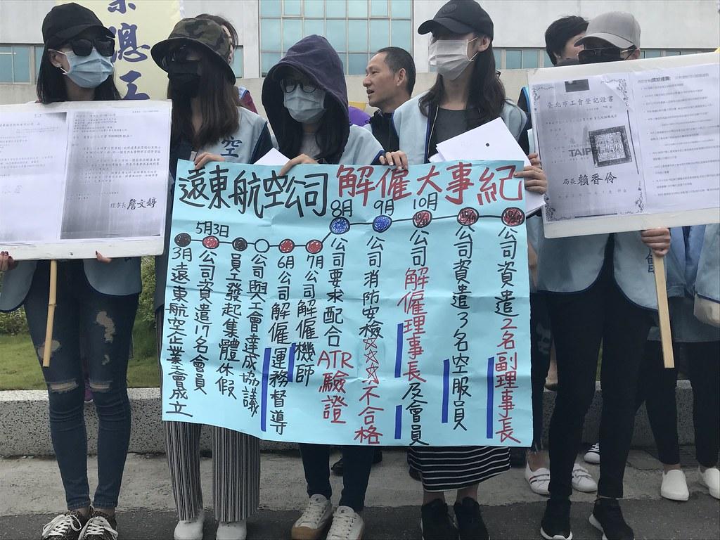 11月2日,遠航工會抗議公司解僱工會幹部。(攝影:張宗坤)