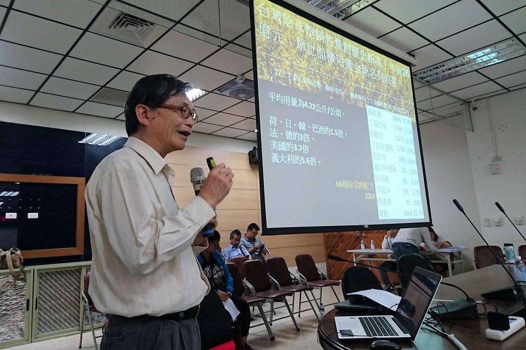 台大農藝系教授郭華仁指出除草劑影響人體內分泌,造成健康危害。攝影:李育琴。