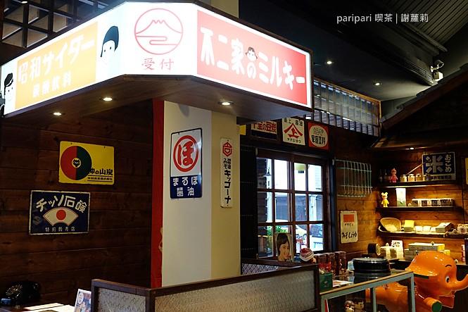 38133246801 c521fa2ee3 b - paripari 喫茶 | 超療癒散步甜食,富士山刨冰、雪花冰 波蘿麵包,50年代復古裝潢一秒穿過時光隧道!