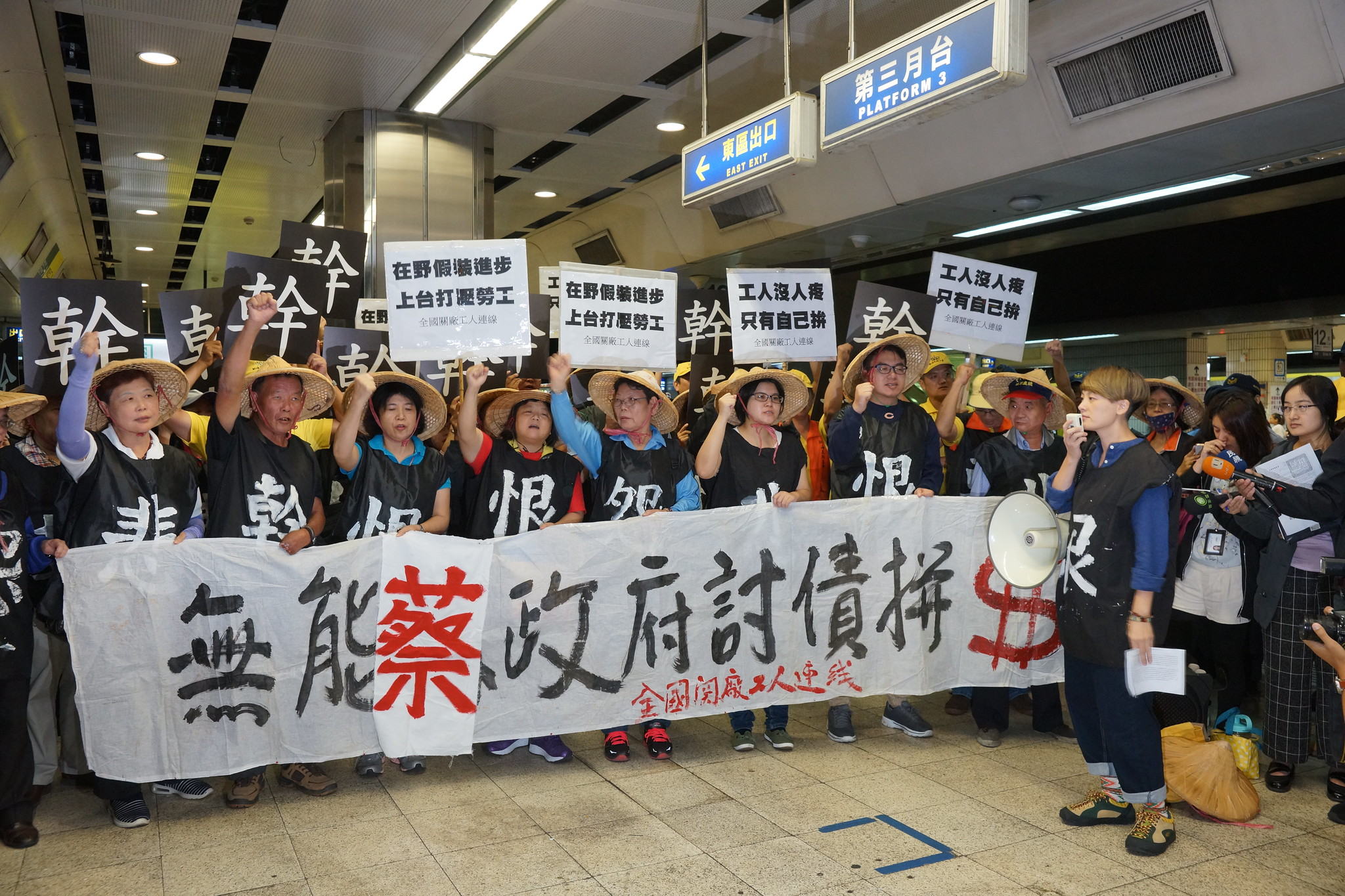 全關連重返台北車站月台。(攝影:王顥中)