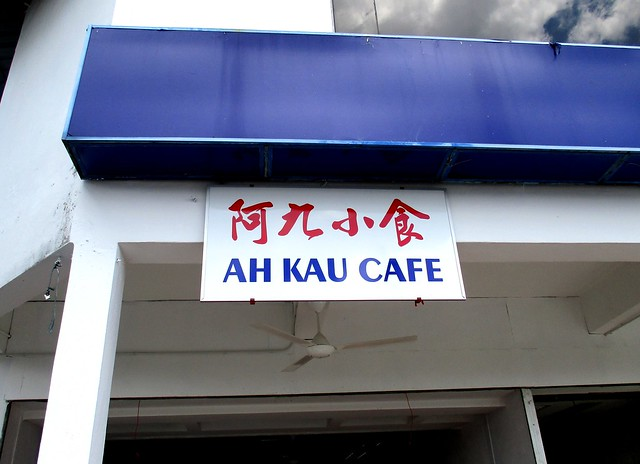 Ah Kau Cafe