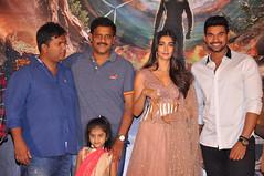 Sakshyam Movie Motion Poster Launch Stills