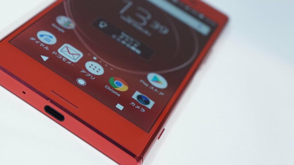 Xperia XZ Premium、赤い新色「Rosso」レビュー