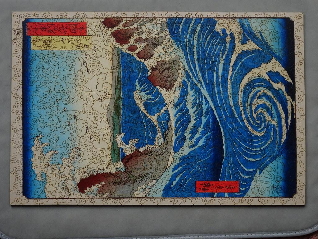 Liberty 488pc Naruto Whirlpool Awa Province DSC05016 | Flickr