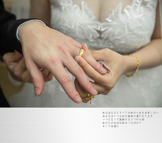 0047 | by IS LOVE YOU婚禮紀錄、潘彼得婚禮紀錄
