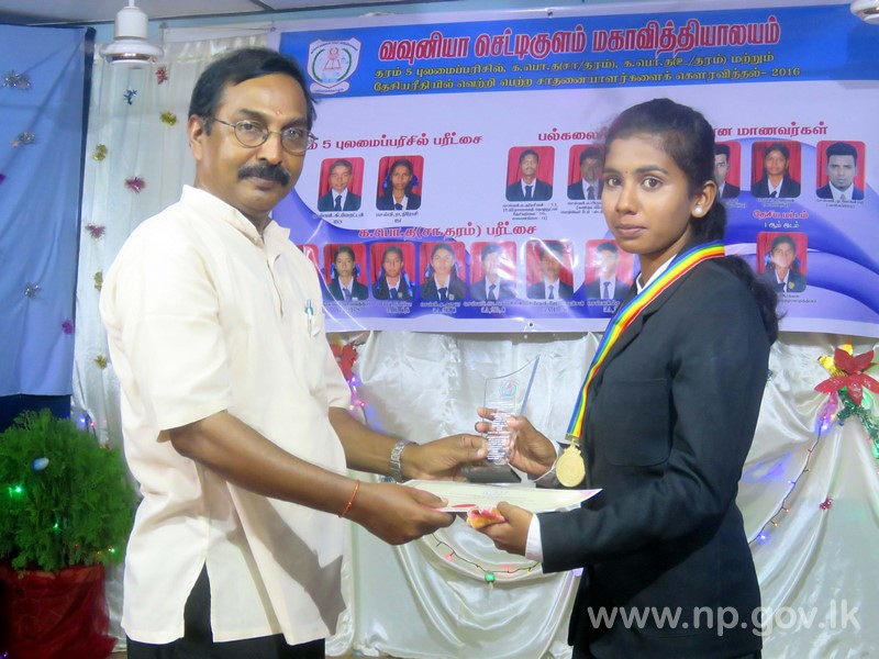 Achievers Day 2016 of V / Cheddikulam Maha Vidyalayam, Vavuniya was held on 9th October 2017