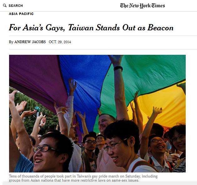 《紐約時報》等西方媒體過去持續針對同志議題方面把台灣描述為亞洲燈塔。