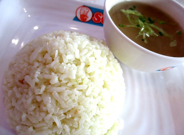 SCR Sg Merah chicken rice & complimentary soup