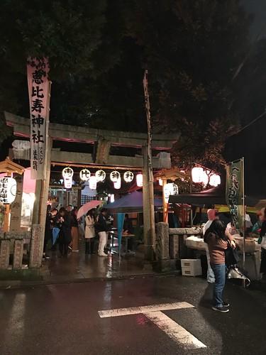 べったら市 恵比寿神社 2017