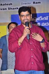 Taramani Movie Pressmeet Stills