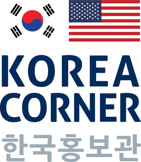 Korea Corner logo