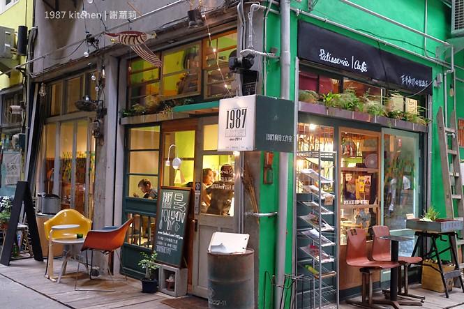 37752791456 0ffeb28ffd b - 1987Kitchen -Pâtisserie/Café(1987廚房工作室) | 低調隱藏版,躲在傳統菜市場裡面的甜點店,手作限量、完全巔覆你的傳統想像!
