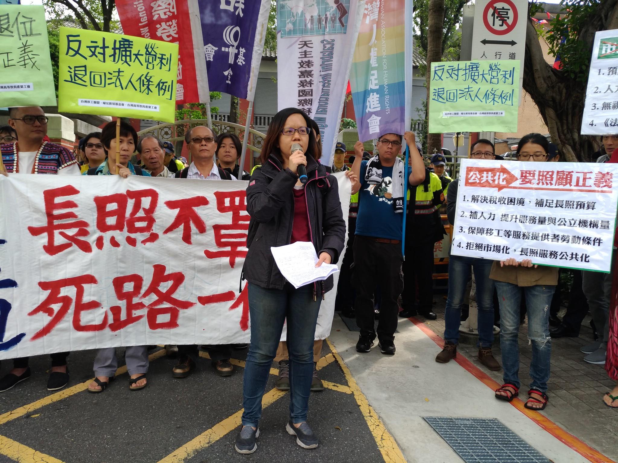 覃玉蓉表示,從2013年執政時期,壽險業者就開始遊說希望能投入長照業,當時是國民黨制定的草案,而今我們抗議的卻是民進黨政府。(攝影: 曾福全)