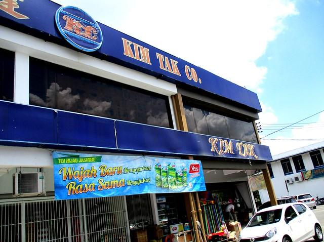 Kim Tak Mini-supermarket