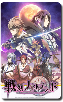 Sengoku Night Blood Episodios Completos Online Sub Español