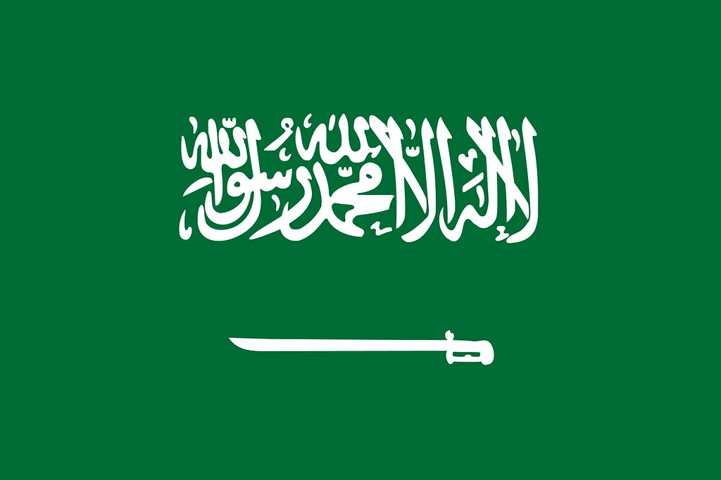 درس الرياض عاصمة بلادي