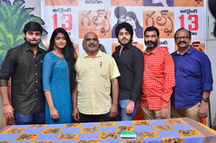 Gulf Movie Pressmeet Stills