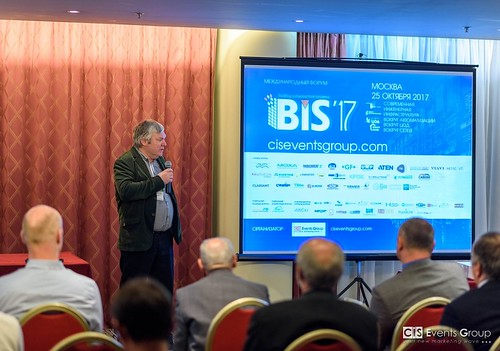 BIS-2017 (Moscow, 25.10) | by CIS Events Group