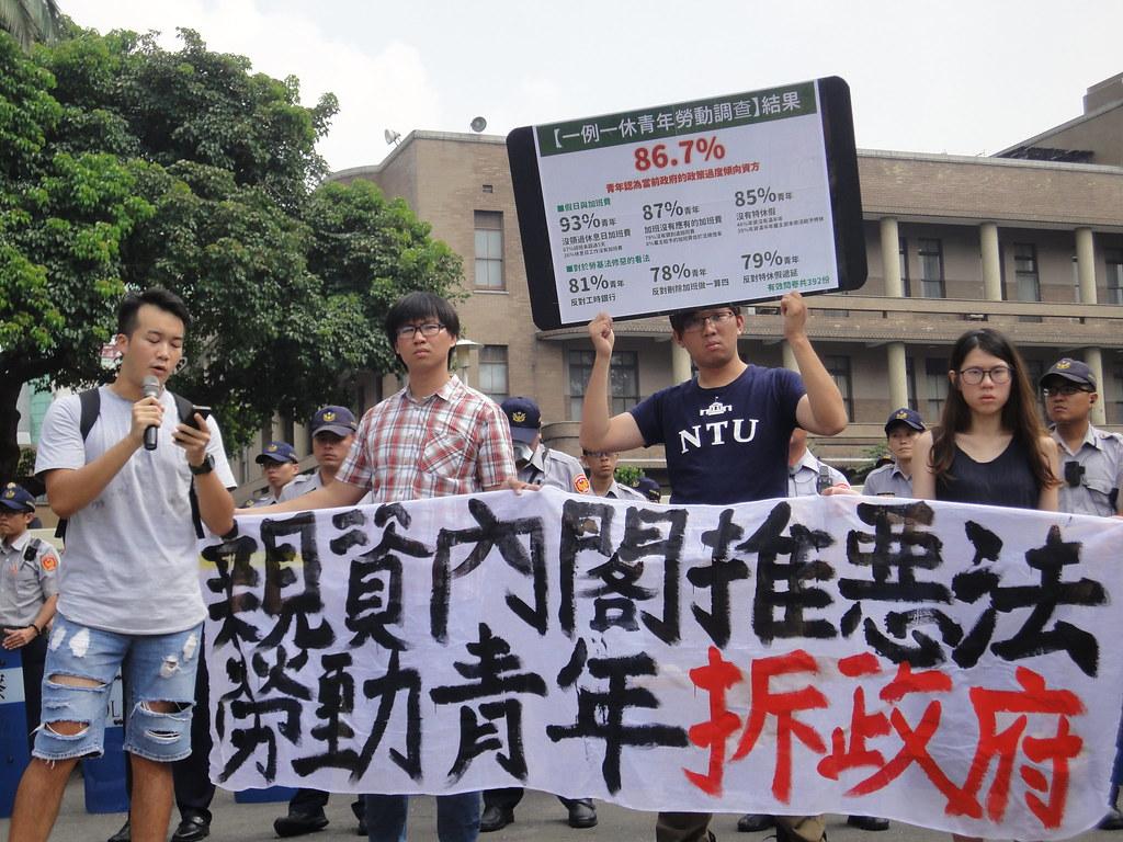 青年團體到行政院前公布「一例一休青年勞動調查」結果,反對政府配合資方修惡《勞基法》。(攝影:張智琦)