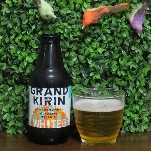 ビール:グランドキリン WHITE ALE